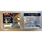 【ヤマザキ】 ロイヤルブレッドサンドイッチ用(12枚入り)  1袋
