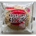 ヤマザキ製パン 大きなチョコチップメロンパン ×1袋