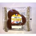 【ヤマザキ】 3色パン 1袋