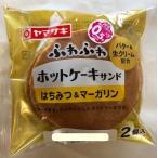 ヤマザキ製パン ホットケーキサンド ハチミツ&マーガリン ×1袋 ホットケーキ