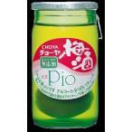 チョーヤ梅酒 ピオ ×1本 チョーヤ 梅酒 リキュール pio