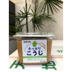 山印醸造 味噌 たっぷりこうじ 白味噌 ×1ケース 750g×6個入り 美味しい味噌 こだわりの味噌