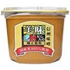 山印醸造 味噌 美味しくだし入り味噌 ×1ケース 1kg×6個入り 美味しい味噌 こだわりの味噌