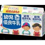 幼児優良牛乳 ×1ケース 6個入り