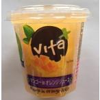 VITA+マンゴーinオレンジジュース 227グラム ×1ケース 12カップ入り 果物 フルーツカップ