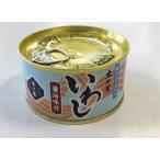 木の屋 石巻水産 いわし醤油味付け 170g ×1個 木の屋の缶詰イワシの缶詰 鰯