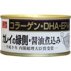 木の屋 石巻水産 カレイの縁側 醤油味付き 170g ×6個 木の屋の缶詰カレイの縁側の缶詰 かれい