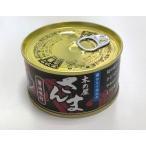 木の屋 石巻水産 さんま醤油味付け 170g ×6個 木の屋の缶詰 サンマの缶詰 秋刀魚