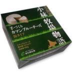 新札幌乳業 北海道小林牧場物語 手づくりカマンブルーチーズ 缶タイプ 130グラム ×1ケース 6箱入り 美味しい チーズ