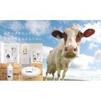 完全受注生産品 要冷蔵 おこっぺ 有機牛乳セット 低温殺菌ノンホモ牛乳セット