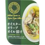 千葉産直サービス オイスターオリーブオイル漬け 100グラム ×12個 牡蛎 牡蛎のオリーブ漬け