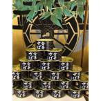 金華サバ水煮缶詰 プレミアム金華さば 限定金華鯖 ×6個