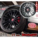 ●あすつく ☆Z.S.S. 17インチ ホイール Winning-DG7 8.5J +25 114.3 5H 2本セット ブラック ZSS