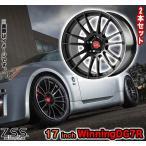 ☆Z.S.S. ZSS 17インチ 9.5J +15 ホイール 2本セット Winning-DG7R ダークガンメタリック カー用品 自動車パーツ