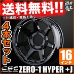 ■CST ZERO-1 HYPER+J 16インチ 5.5J -20 ホイール 4本セット SJ30 JA11 JA12 JA22 JB23 ジムニー ブラック