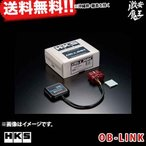 HKS OB-LINK 44009-AK001 V35 スカイライン 在庫限り
