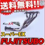■フジツボ マフラー TE27 カローラレビン マイナー後 2T-G Levin スーパーEX FUJITSUBO