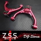 ☆Z.S.S. DG-Storm Z34 フェアレディZ V36 スカイライン Y50 フーガ フロント アッパーアーム キャンバーKIT 370Z