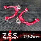 ☆Z.S.S. DG-Storm RB1 RB2 RB3 RB4 オデッセイ アッパーアーム フロント ODYSSEY ZSS
