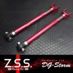 ☆Z.S.S. DG-Storm Y51 フーガ インフィニティ M37 Q50 V37 スカイライン リア ロアアーム キャンバー KIT ピロボール