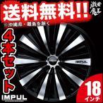 ■インパル 18インチ ホイール IMPUL Aura SX-30 4本セット 7.0J 5穴 PCD114.3 49 マットブラック&ポリッシュ