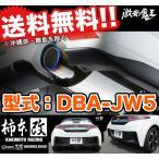 柿本改 DBA-JW5 S660 ClassKR マフラー S07A(T) カキモトレーシング エキゾーストシステム