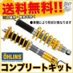 ■OHLINS オーリンズ 車高調 BNR34 GT-R コンプリートキット PCV搭載