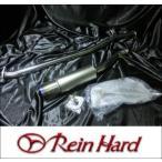 ラインハルト 匠 C35 ローレル LAUREL 砲弾マフラー RB25DE RB20DE Rein Hard セミチタン  カー用品 自動車パーツ