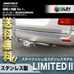 ■ サン自動車 SUN タグマスタ ヒッチメンバー Jimny ジムニー JA11 12 22 LTDII