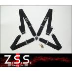 ●あすつく ☆Z.S.S. Racing Harness 4点式 シートベルト 3インチ 黒 汎用 ZSS