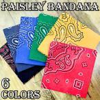バンダナ ペイズリー スカーフ ハンカチ 三角巾 お弁当包み 53cm×53cm 大判