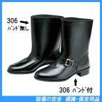 ドンケル作業靴 306 半長靴 バンドなしタイプ※安全靴ではありません