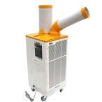 スポットクーラー スポットエアコン 首振りなし 1口タイプ スイデン 単相 100V SS-28EJ-1|熱中症対策 業務用 工場 冷風機 移動式 工場 現場 厨房 省エネ 冷房