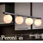 ショッピングライト ペンダントライト 4灯 PERONI 89636J エグロEGLO bim-b001-004-001/照明/ライト/電気/リビング/ダイニング/寝室/