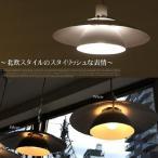 ショッピングライト モダンライト ブレンダ 87057JE 87058JE エグロEGLO bim-b001-007-002-1b/照明/ライト/電気/リビング/ダイニング/寝室/