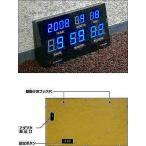 LEDカレンダークロック RC co-a05963  /時計/壁掛け/置き/目覚まし/Clock/デジタル/アナログ/