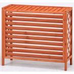 室外機カバー木製横格子 L ブラウン SD18-287 fj-37287