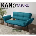 KAN Tasuku コンパクトカウチソファ カウチソファA01 sg-10153  /ソファ/ソファー/sofa/