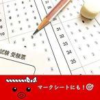 オクトパス君 合格鉛筆HB 五角の合格えんぴつ 受験合格祈願グッズ マークシート用鉛筆 受験用文房具 (3本セット)