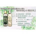 GREEN FLOW(グリーンフロー) 自然のめぐみ シャンプー(天然由来成分48種)+ コンディショナー(天然由来成分50種) 植物エキス