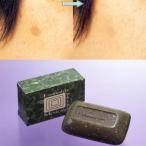 メキシコで大人気のシミ取り石鹸『エスメラルダ・ハボン・メキシカーナ』