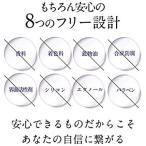 シマボシ shimaboshi レストレーションセラム 2本セット ブースター美容液 導入美容液 美容液 美白 エイジング ケア ヒト幹細胞