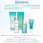 エクスビアンス(EXUVIANCE) AR スキン・コレクト・セラム (30ml) 美容液 正規品 スキンケア