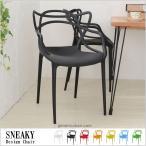 椅子 イス おしゃれ 座りやすい カルテル スタルク マスターズチェア ブラック ダイニング ジェネリック チェア