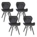 イームズ チェア セット 4脚 リプロダクト 椅子 ラウンジチェア 座り心地 座りやすい レザー イス おしゃれ ジェネリック リビング インテリア  ブラック