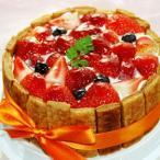 誕生日ケーキ バースデーケーキ イチゴ ミックスベリーのケーキ 直径15cm ホール ケーキ 冷蔵ケーキ