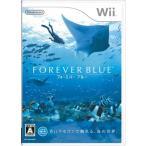 フォーエバーブルー - Wii