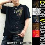 Tシャツ 和柄 鳳凰 桜 長袖あり XS S M L XL XXL 2L 3L 鳳桜