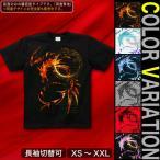 Tシャツ ドラゴン ファイナル ファンタジー