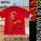 Tシャツ 広島 カープ 背番号変更可 CARP 長袖あり XS S M L XL XXL 2L 3L Carp with promised victory